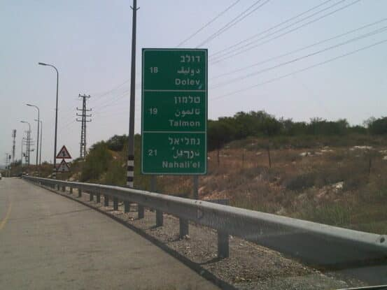 construction freeze in Israel