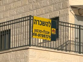rentals in israel