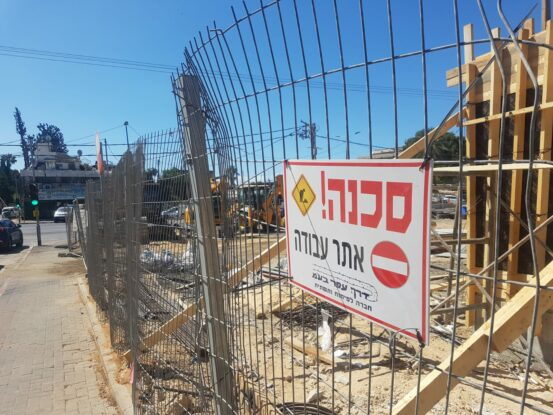 Tel Aviv real estate to be impacted by new Metro system