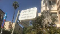 church land property in Jerusalem