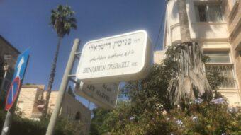 church land property in Jerusalem