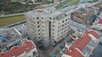 buying property in Israel