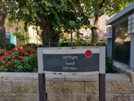 Municipal Tax in Israel