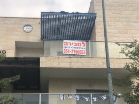 Demand for apartments in Israel