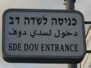 Sde Dov Airport