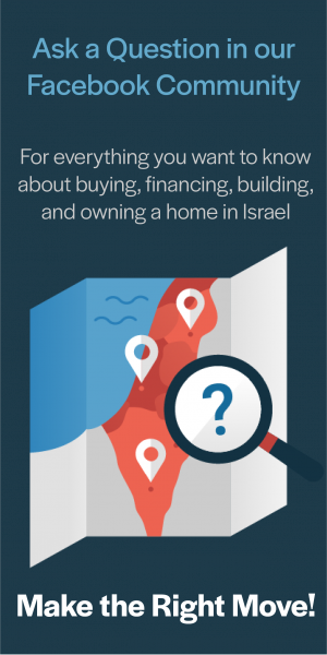 how much is purchase tax in israel?